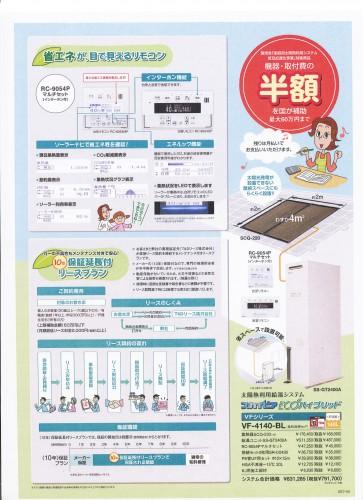 HP用4006[1]