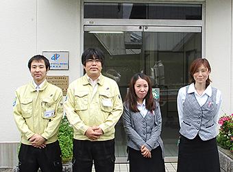 京都営業所・京都事業所|営業所...